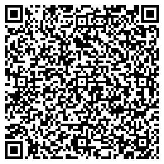 QR-код с контактной информацией организации Релда, УП