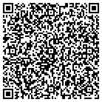 QR-код с контактной информацией организации Автовыхлоп, ЧТУП