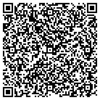 QR-код с контактной информацией организации ТракАвтоСнаб, ЧТУП