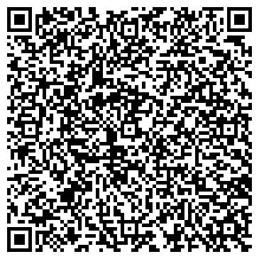 """QR-код с контактной информацией организации интернет-магазин """"Автотехникс"""""""