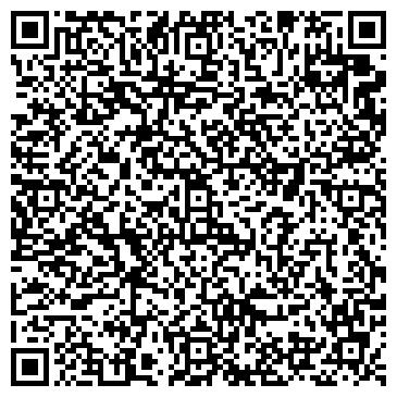 """QR-код с контактной информацией организации Интернет магазин """"Мега""""Автозапчасти"""