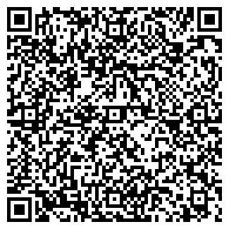 QR-код с контактной информацией организации Киев-Шрот