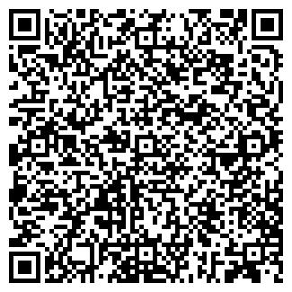 QR-код с контактной информацией организации AutoWest