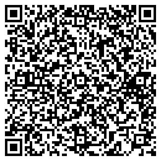 QR-код с контактной информацией организации astoman