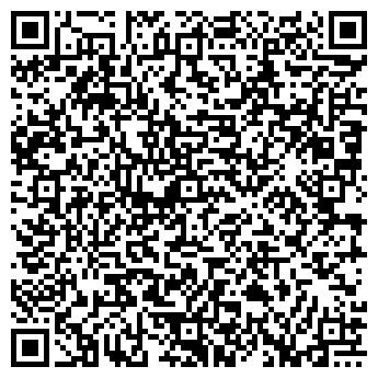 QR-код с контактной информацией организации bdv&compani