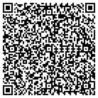 QR-код с контактной информацией организации cosmos