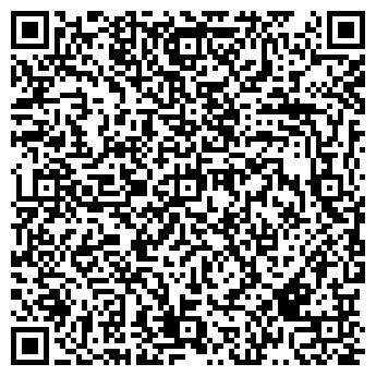 QR-код с контактной информацией организации KLK-Tuning