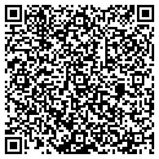 QR-код с контактной информацией организации к-760