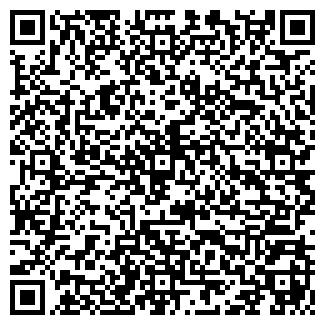 QR-код с контактной информацией организации ua avto