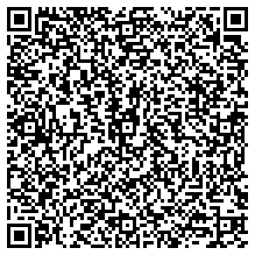 """QR-код с контактной информацией организации Интернет-магазин """"Dreamcars"""""""