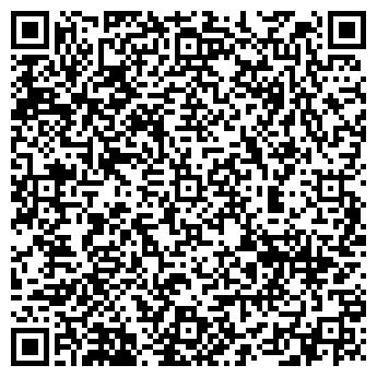 QR-код с контактной информацией организации Субъект предпринимательской деятельности СПД Анатольев А. В.