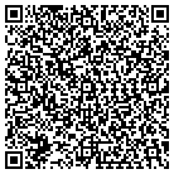 QR-код с контактной информацией организации БВС ТОО