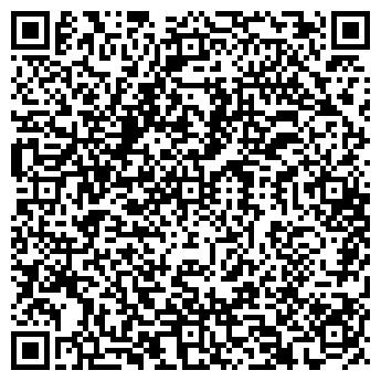 QR-код с контактной информацией организации kafikpurts