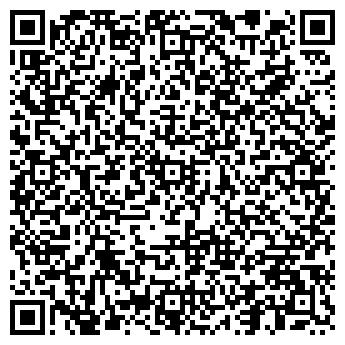 QR-код с контактной информацией организации чп червяков