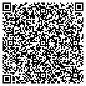 """QR-код с контактной информацией организации ООО """"МПИ-Агро"""""""