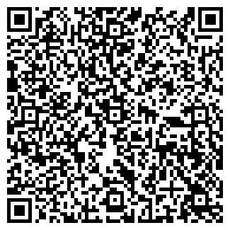 QR-код с контактной информацией организации Avtex