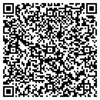QR-код с контактной информацией организации Аксесурчики