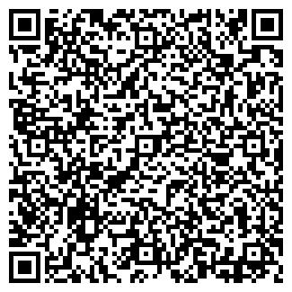 QR-код с контактной информацией организации Укр-Турбо
