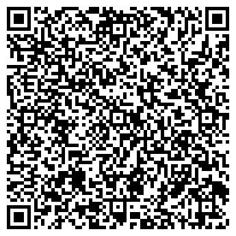 QR-код с контактной информацией организации Общество с ограниченной ответственностью Турбо - Балтія