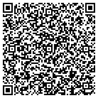 """QR-код с контактной информацией организации ООО """"Экспресс-Турбо"""""""