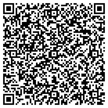 """QR-код с контактной информацией организации Общество с ограниченной ответственностью ООО """"ГОНГ"""""""