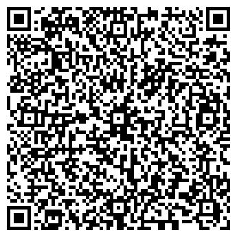 QR-код с контактной информацией организации ООО «Авторемсервис»