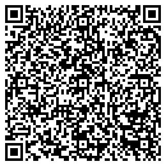 QR-код с контактной информацией организации Частное предприятие HERMES