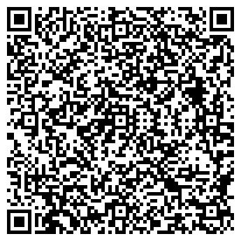 QR-код с контактной информацией организации ФЛП Кривоногов