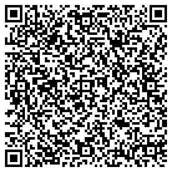 QR-код с контактной информацией организации ПП Нарольский