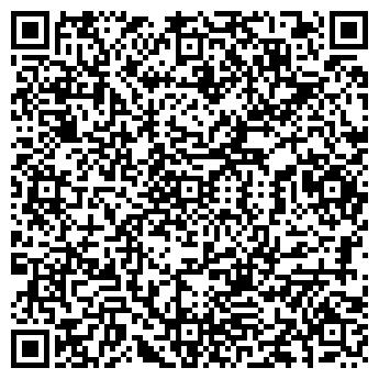 QR-код с контактной информацией организации СТО АВТОГАЗ