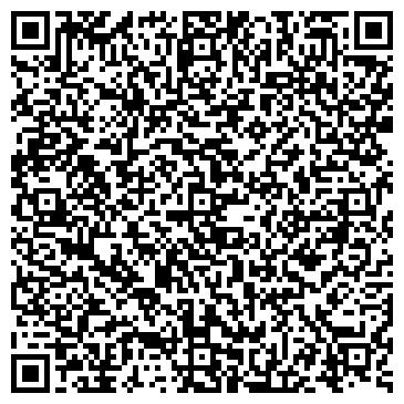 """QR-код с контактной информацией организации Интернет магазин """"РИО"""""""