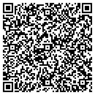 QR-код с контактной информацией организации АВТОХАТКА