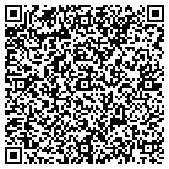 QR-код с контактной информацией организации Спд Никифоров