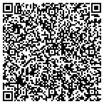 QR-код с контактной информацией организации ЭЛЬ-СЕРВИС СЕРВИСНЫЙ ЦЕНТР