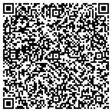 """QR-код с контактной информацией организации Интернет-магазин """"Autoshop"""""""
