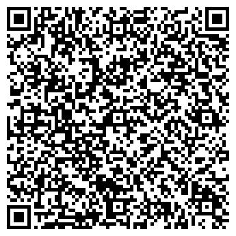 QR-код с контактной информацией организации Автоуют