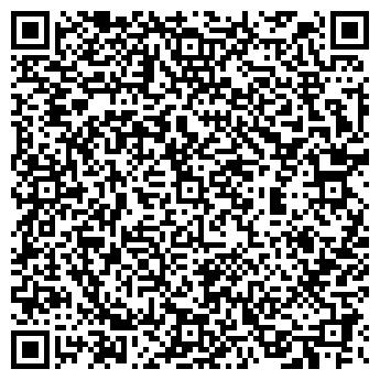 QR-код с контактной информацией организации Avto-sklo.com.ua
