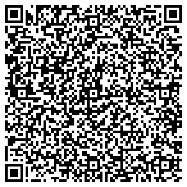 """QR-код с контактной информацией организации интернет-магазин """"Автогласс"""""""