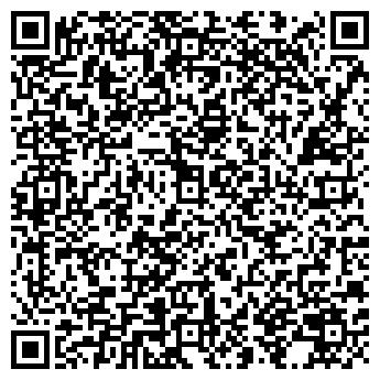 QR-код с контактной информацией организации ЧП Белан