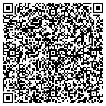 """QR-код с контактной информацией организации Общество с ограниченной ответственностью ООО""""СервисТехПром»"""