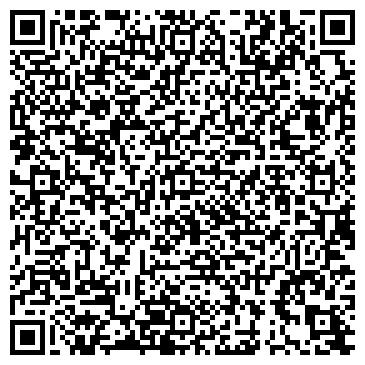QR-код с контактной информацией организации ФОП Левчунець С. Л.