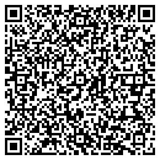 QR-код с контактной информацией организации Спецтех ЮА