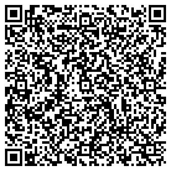 """QR-код с контактной информацией организации """"SOBOL"""""""