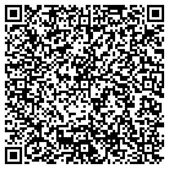 QR-код с контактной информацией организации ПП Дорошук
