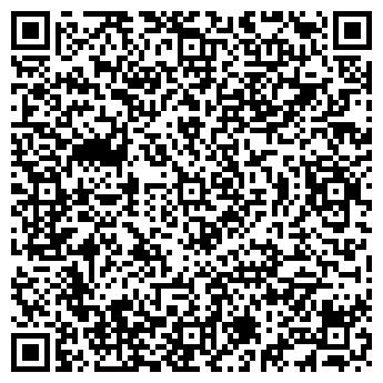 """QR-код с контактной информацией организации чпф """"Илона"""""""