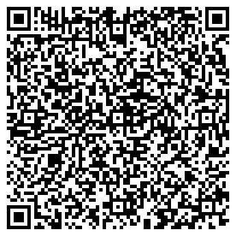 QR-код с контактной информацией организации БЕГЕМОТ ТОО