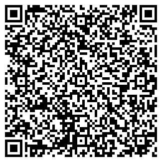 QR-код с контактной информацией организации АВТОБАН ТД