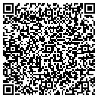 QR-код с контактной информацией организации СПД Горшков