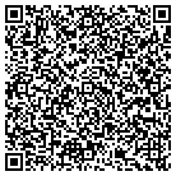 QR-код с контактной информацией организации BeautyShop