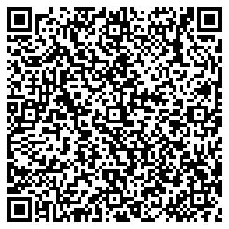 QR-код с контактной информацией организации АВТОИНТРЕЙД